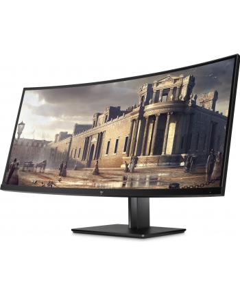 HP Z38c - 37.5 - LED (Black, HDMI, DisplayPort, Curved, USB)