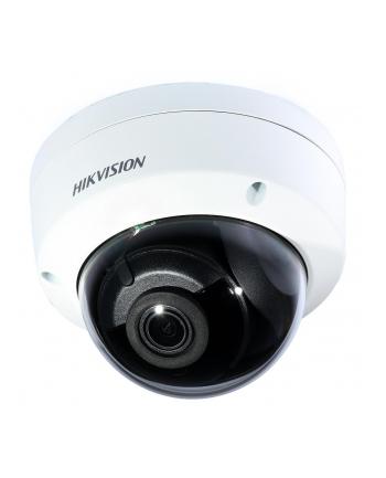 Kamera IP Hikvision DS-2CD2123G0-IS(2.8MM) (2 8 mm; FullHD 1920x1080; Kopuła)