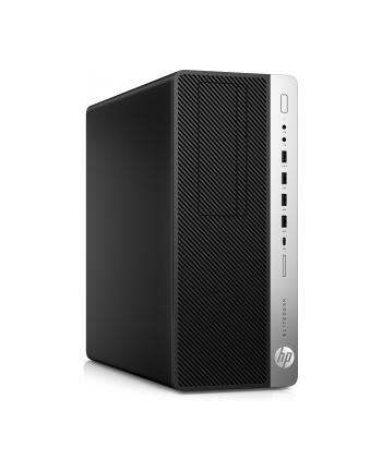 hp inc. Komputer 800TWR G5 i7-9700 512/16/DVD/W10P  7AC50EA