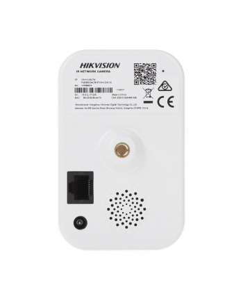 Kamera IP Hikvision DS-2CD2443G0-IW (2.8M) (2 8 mm; 1280x720  2304x1296  2560x1440  2688 x 1520  320x240  352x288  640x360  640x480  FullHD 1920x1080; Kompaktowa)