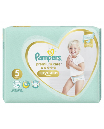 Pampers pieluchomajtki Premium Value Pack S5 34szt