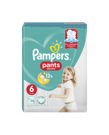 Pampers pieluchomajtki Active Baby Dry Value Pack Plus/Economy Pack S6 38szt