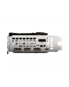 gigabyte Karta graficzna GeForce RTX 2070 SUPER GAMING OC 3X 8G GDDR6 256BIT 3DP/HDMI - nr 113