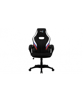 Aerocool AERO 2 Alpha, gaming chair (black / white)