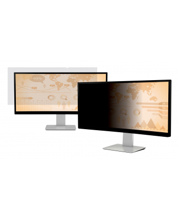 3M Privacy Filter (34 wide screen monitor (21: 9))