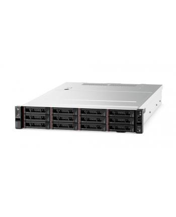 lenovo Serwer SR550 XS 4208 16GB 7X04A07JEA