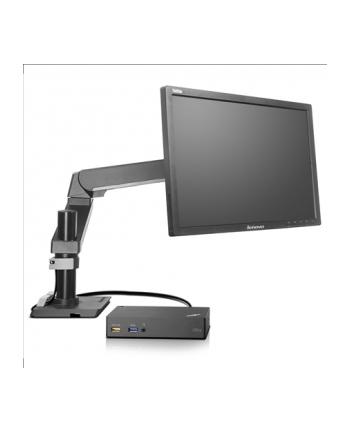 LENOVO 4XF0H70603 ThinkCentre Adjustable Height Arm