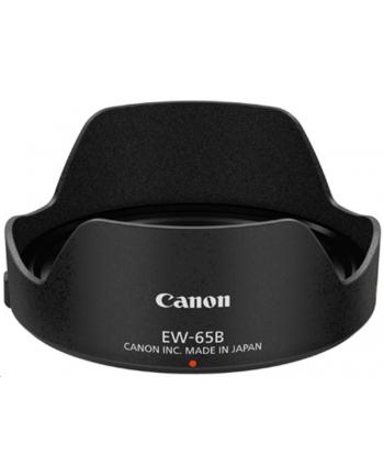 CANON LENS HOOD EW-65B