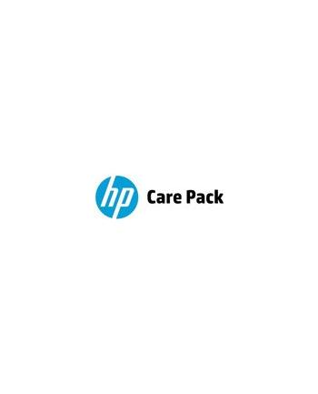 hewlett packard enterprise HPE 5Y FC 24x7 wDMR DL20 Gen9 SVC