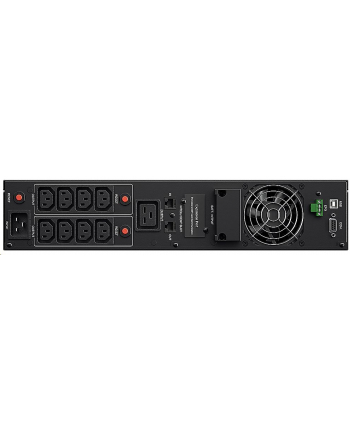CYBERPOWER OLS3000ERT2U Cyber Power UPS OLS3000ERT2U 3000VA2700W Rack/Tower 2U (IEC C13/C19)