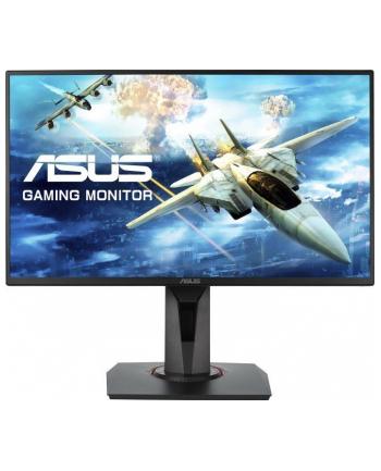 ASUS VG258Q Monitor Asus VG258Q 24.5inch, TN, FullHD, DP/HDMI/DVI