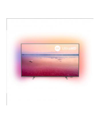philips Telewizor 55 cali LED 55PUS6754/12