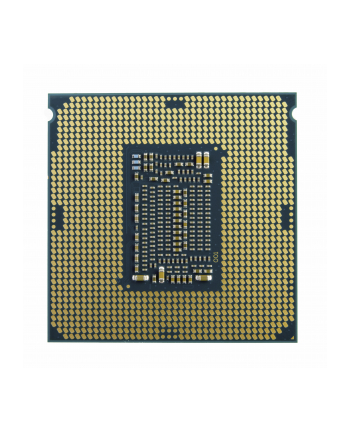 INTEL Core I5-10600K 4.1GHz LGA1200 12M Cache Boxed CPU