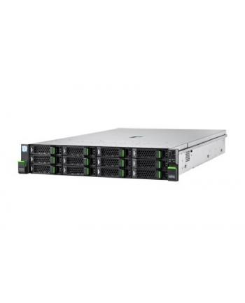 fujitsu Serwer RX2520M5 4216 1x32GB NOHDD ED420i 2x1Gb+1Gb IRMC 2x450W DVD-RW 3YVFY:R2525SC200IN