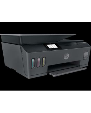 HP INC. HP Smart Tank 530 AiO Printer