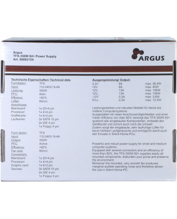 Inter-Tech Argus TFX-350W retail 350W TFX12V (88882154)