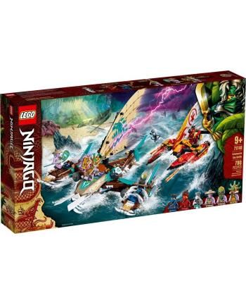 LEGO 71748 NINJAGO Morska bitwa katamaranów p3