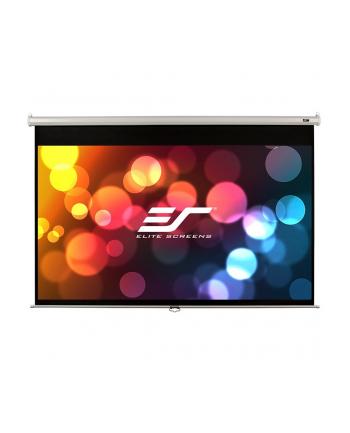 Ekran projekcyjny ręczny Elite Screens 4:3/ 121,9x162,6 MaxWhite