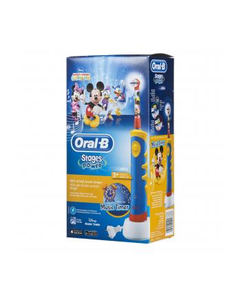 Szczoteczka dla dzieci D10.513 Kids