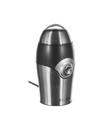 Młynek do kawy MK100S