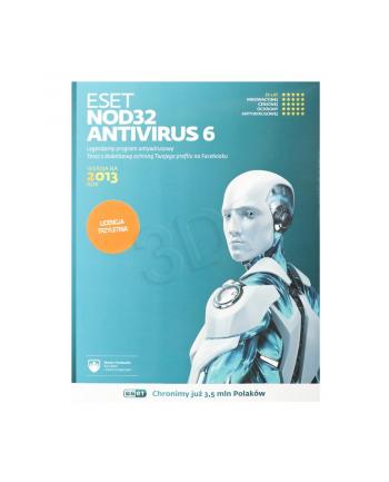 ESET NOD32 Antivirus BOX - 1 STAN/36M