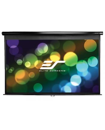 Elite Screens M135UWH2 Manual Pull Down Screen 135'' 16:9 / Diagonal 337,5cm, W 298cm x H 167.6cm / Black case / Dual wall & ceiling instalation design / 4-side black masking border (Top: 15cm) / 160 Degrees viewing angle / Auto locking sys