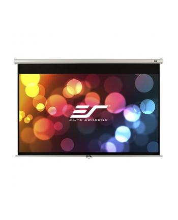 Elite Screens M100XWH-E24 Manual Pull Down Screen 100'' 16:9 / Diagonal 254cm, W 221.5cm x H 124.7cm / White case / Dual wall & ceiling instalation design / 4-side black masking border (Top: 7.6cm) / 160 Degrees viewing angle/ Auto locking
