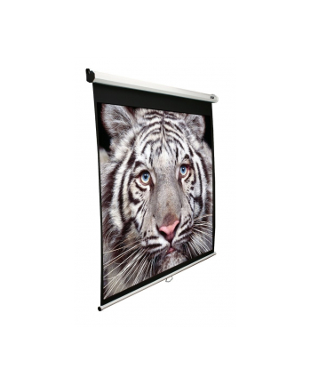 Elite Screens M150XWH2 Manual Pull Down Screen 150'' 16:9 / Diagonal 381cm, W 332cm x H 186.7cm / White case / 160° view angle / MaxWhite material / Gain 1.1 / Dual wall and ceiling installation / Auto-locking system
