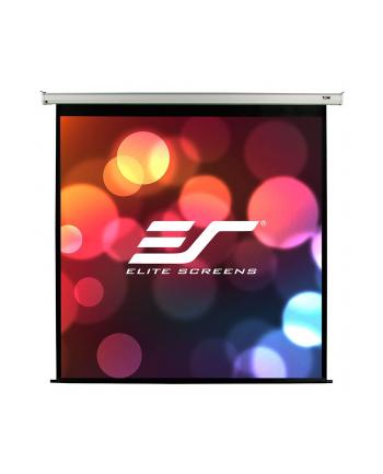 Elite Screens VMAX99XWS2 Electric Screen 99'' 1:1 / Diagonal 251.5cm, W 177.8cm x H 177.8cm / White case / 160° view angle / MaxWhite material / Gain 1.1 / IR remote controlinstallation / 160 Degrees viewing angle / Infrared remote control