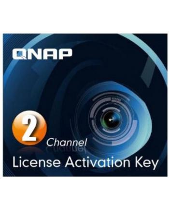 QNAP 2 license activation key for Surveillance Station Pro
