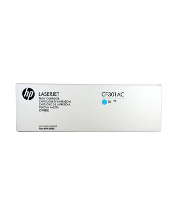 Toner HP 827A Cyan | contract