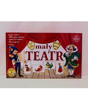 PROMATEK Mały Teatr