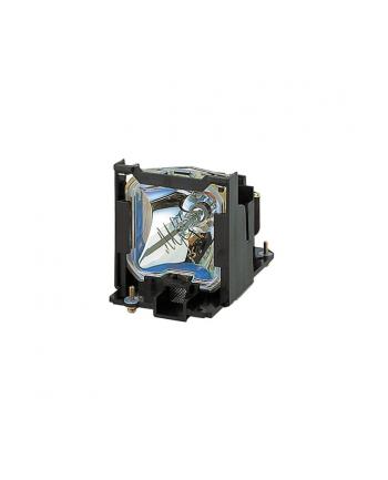ACER PROJEKTOREN LAMP P-VIP 250W Lamp