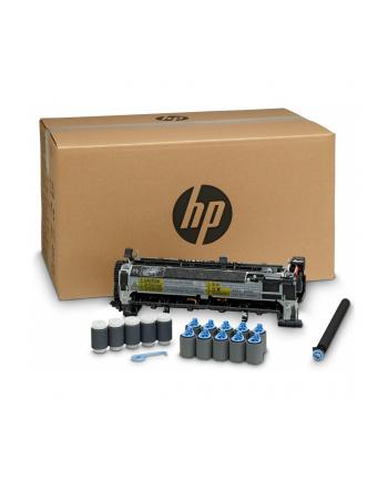 HP Inc. MAINTENANCE KIT 220V HP LaserJet 220V Maintenance Kit