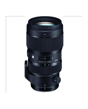 Sigma 50-100mm F1.8 DC HSM for Canon [Art]