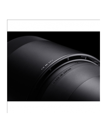 Sigma 150-600mm F5.0-6.3 DG OS HSM for Canon [Contemporary]