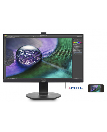 Monitor Philips 272P7VPTKEB/00  27inch, FullHD, DVI/DP/HDMI, USB, black