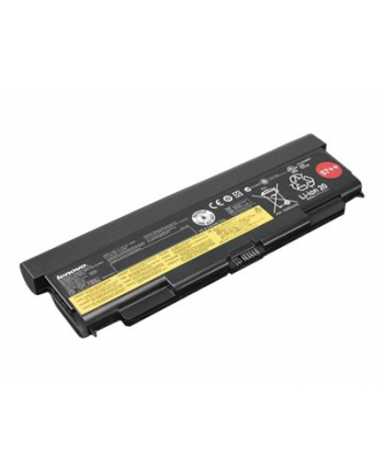 Lenovo BATTERY primary 9-cell