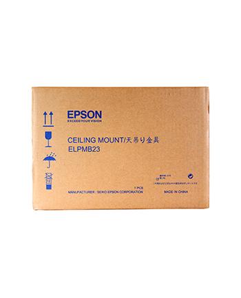 Uchwyt sufitowy biały  - ELPMB223