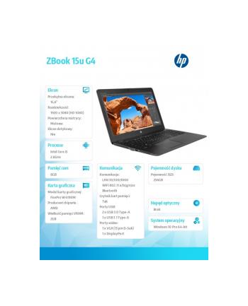 HP ZBook 15u G4 i5-7300U 256/8G/15,6/W10P Z9L67AW
