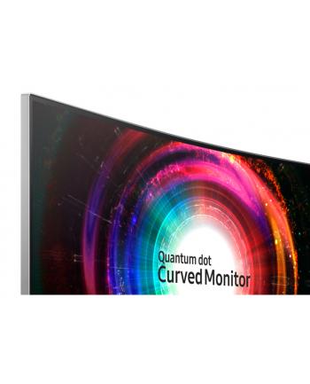 Monitor Samsung LC27H711QEUXEN, 27'', WQHD, VA, Curved, biały, Q-Dot, FreeSync