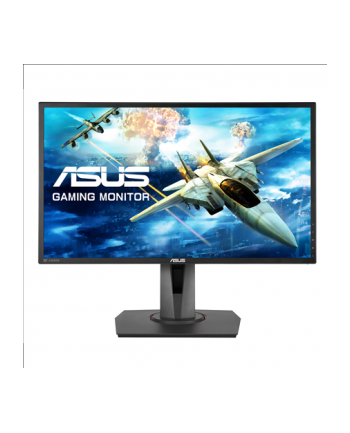 Monitor Asus MG248QR, 24inch, FHD, 1ms, 144Hz, DP/HDMI/DVI-D, FreeSync