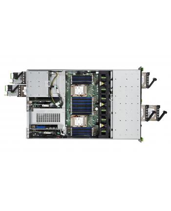 Fujitsu PRIMERGY RX2540M4 SILVER 4110 16GB/DVD/8XSFF/EP420I/4X1G/1XPSU GR