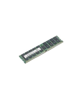 Lenovo 8GB DDR4-2400MHZ ECC UDIMM MEMORY 1RX8 1P F/ THINKSERVER