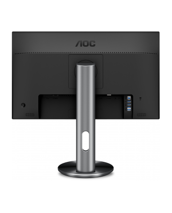 AOC I2790PQU/BT 27IN IPS LCD 68.58 cm (27 '' ) IPS, 1920 x 1080, 16:9, 250 nits, 4ms, VGA, HDMI, DisplayPort, 4 x USB 3.0
