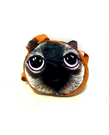 Torebka-plecaczek zwierzak 2858N