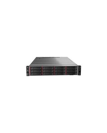 IBM Lenovo Thinksystem SR550, Silver 4110 8C 2,1GHz, 2,5'',2x300GB SAS, 16GB, 2x750W