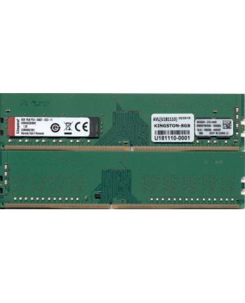 kingston Pamięć serwerowa DDR4  8GB/2400      ECC     CL17  DIMM 1R*8 Micron E
