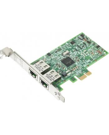 hewlett packard enterprise Ethernet 1Gb 2-port 332T Adapter 615732-B21