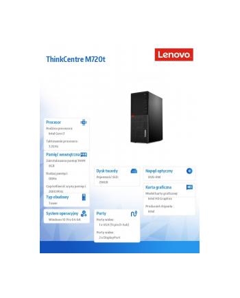 lenovo Desktop ThinkCentre M720t TWR 10SQ002LPB W10Pro i7-8700/8GB/256GB/INT/DVD/3YRS OS